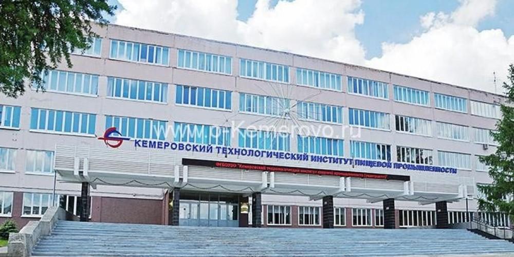 Кемеровын улсын их сургууль