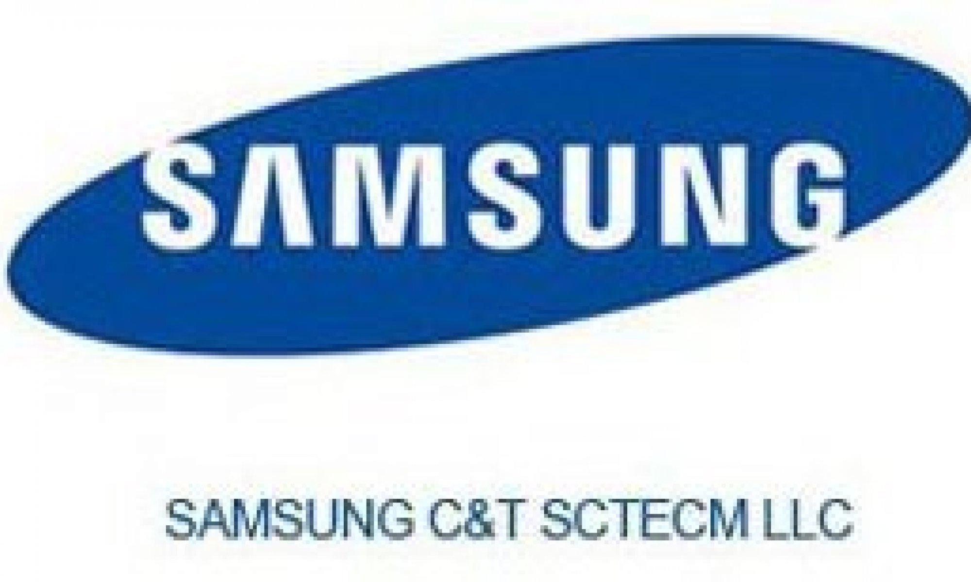 Samsung c&t ххк-ийн ажилчдад катерингийн үйлчилгээ  үзүүлэхээр боллоо