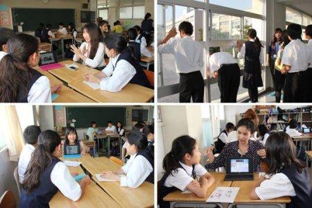 Япон: Муу сурна гэсэн ойлголт байхгүй