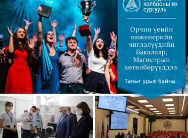 Түүхийн шалгалтын жишиг даалгаврууд (mda.rs.gov.ru)