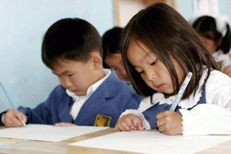 Хавар бүртгүүлж амжаагүй нэгдүгээр ангид орох хүүхдүүдийг энэ сарын 30-ыг хүртэл  бүртгэнэ