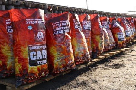 С.Даваасүрэн: Шахмал түлшний барьцалдуулагч бодис хомсдолд орсон гэх ташаа мэдээлэл  бөгөөд 2200 тонн нөөц бий