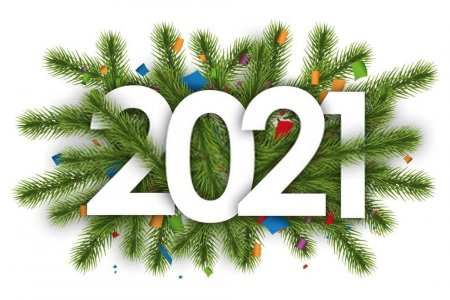 Шинэ жилийн мэндчилгээ