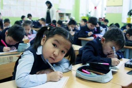 ЗӨВЛӨГӨӨ: Таны хүүхэд сургуульд орох гэж байна уу