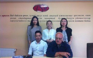 Quality management system training was organized