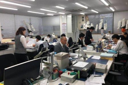 Үндсэн үйлчилгээний газрын захирал З.Оюунчимэг Японд томилолтоор явлаа