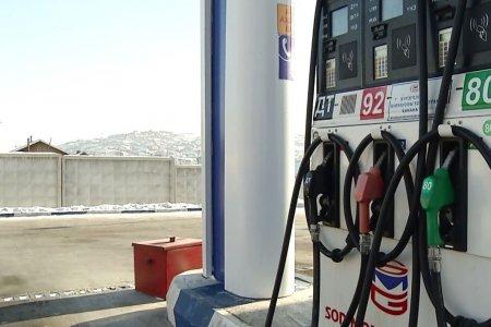 А80 автобензиний 61 хоногийн нөөцтэй байна