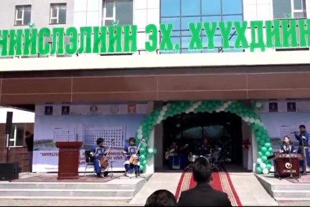 Хан-Уул дүүрэг дэх Эх, хүүхдийн эрүүл мэндийн үндэсний төв ашиглалтад орлоо