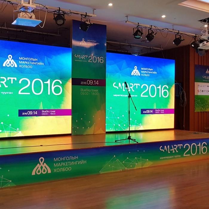 Smart маркетеруудын чуулган