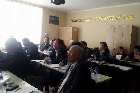 """""""Газар тариалангийн тогтвортой хөгжил-2018"""""""