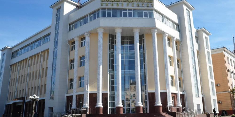 Буриадын улсын их сургууль