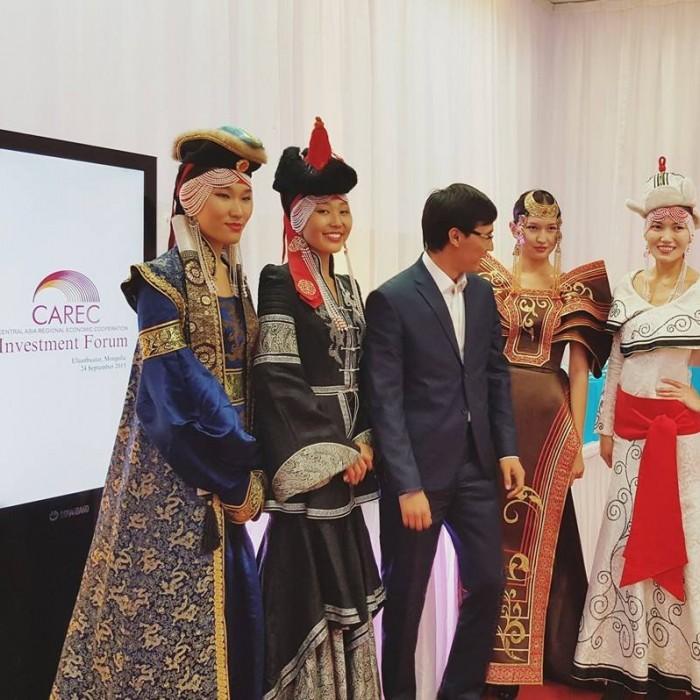 Carec investment forum 2015