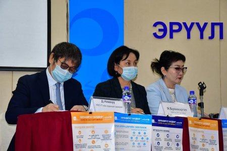 ЭМЯ: Олон улсын хуралд оролцоод ирсэн 16 хүнээс коронавирус илрээгүй