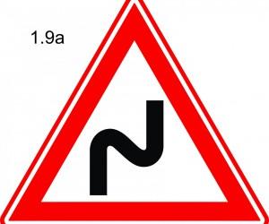Тахир зам - 1.9а,б