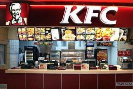 """""""KFC"""" сүлжээний Зайсан дахь салбараар үйлчлүүлээд хордсон гэх иргэдийн бие хүндэвтэр байна"""