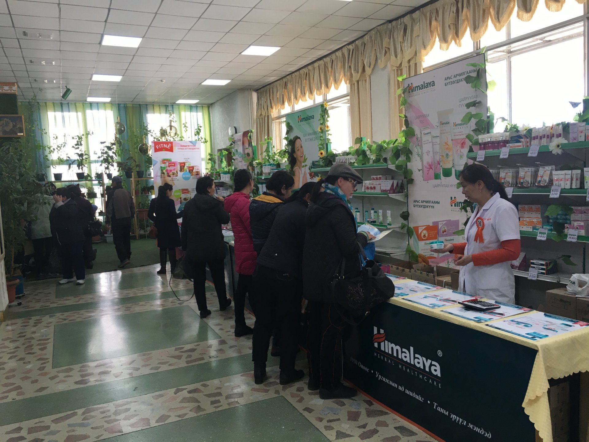TSAHIUR TUMUR LLC ORGANIZED HEALTH AND BEAUTY EXHIBITION IN ORKHON AIMAG