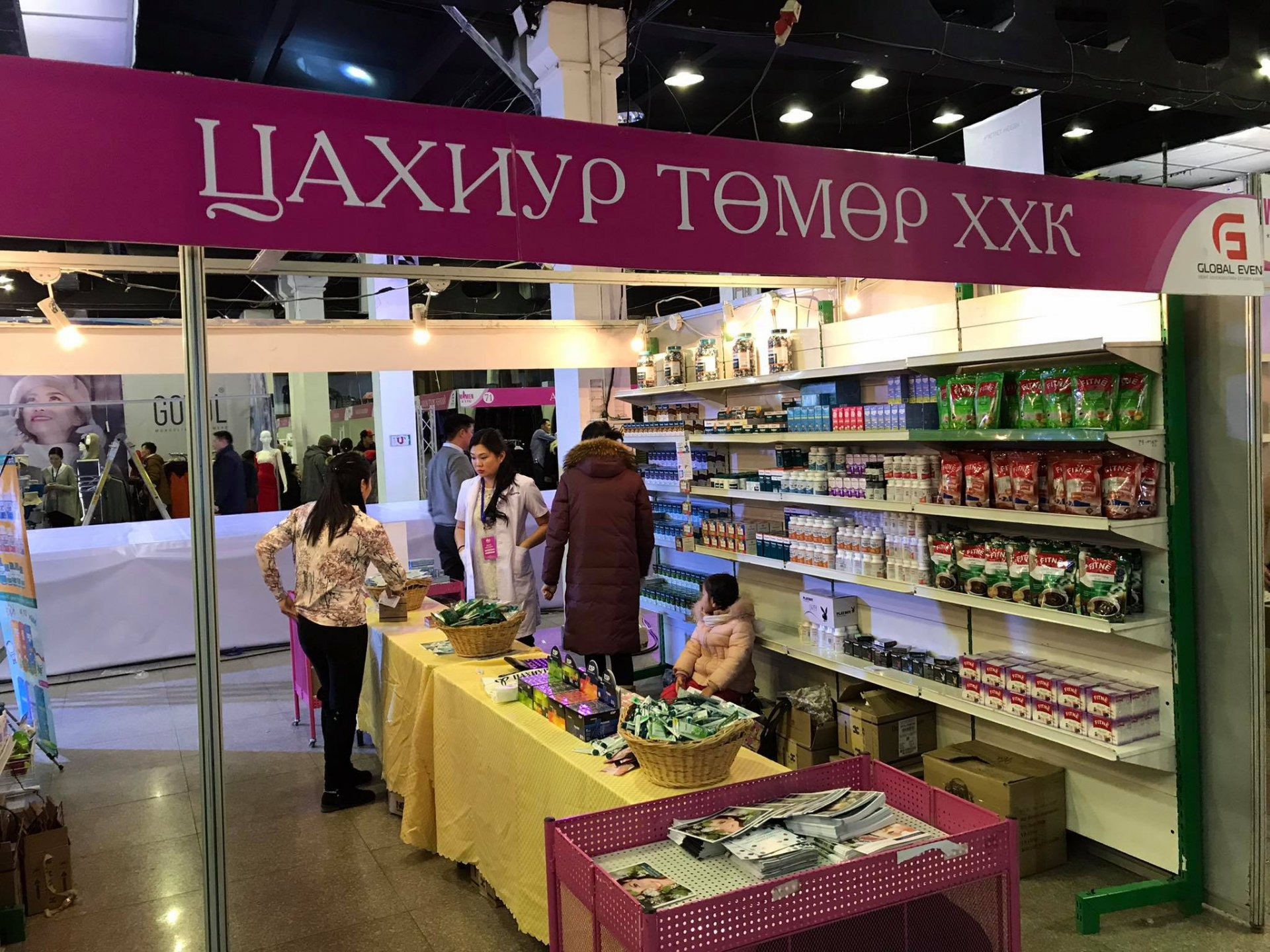 "TSAHIUR TUMUR LLC PARTICIPATED IN ""WOMEN EXPO"" EXHIBITION"