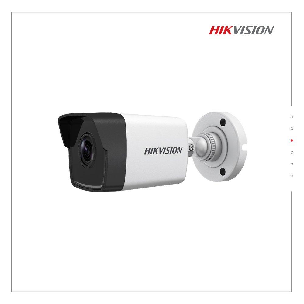 Гадна чиглэлийн хяналтын камер  - DS-2CD1023G0E-I