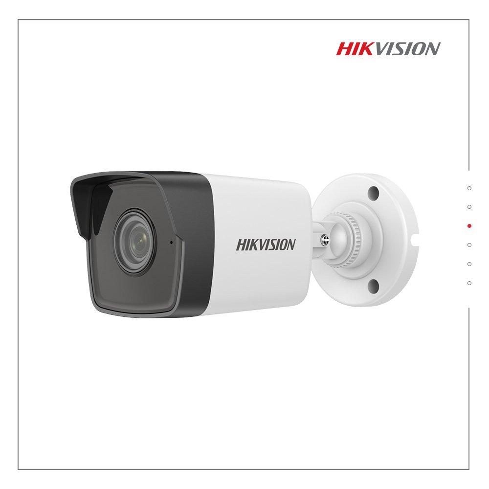 Гадна чиглэлийн хяналтын камер - DS-2CD1043G0-I