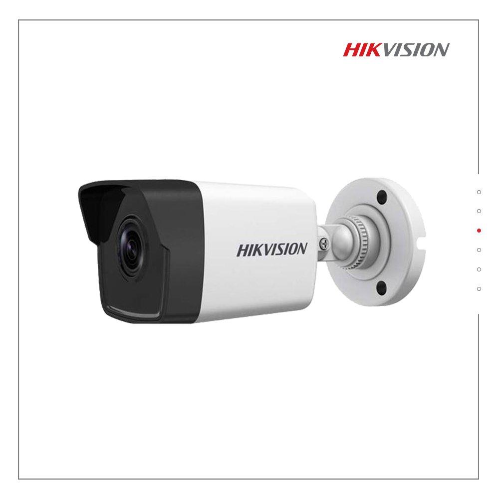Гадна чиглэлийн хяналтын камер  - DS-2CD1021-I