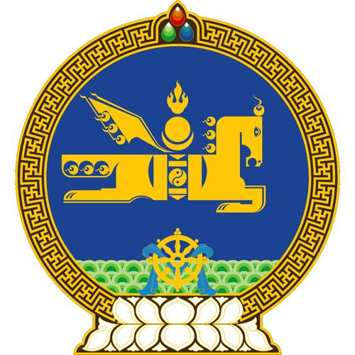23. Монгол Улсын яамны эрх зүйн байдлын тухай
