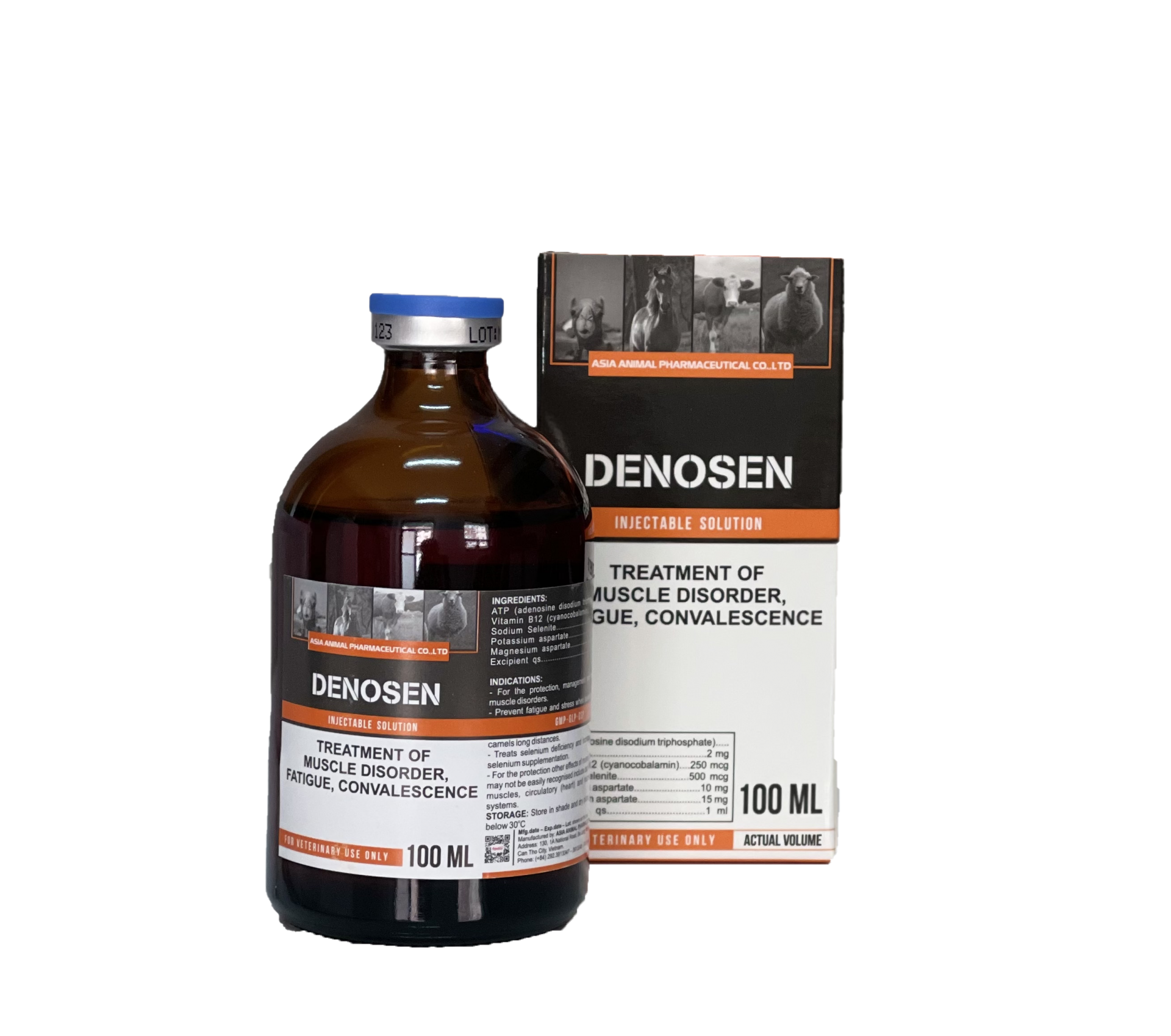 Деносен /Denosen/