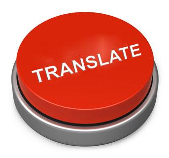 Орчуулгын үг хэллэг