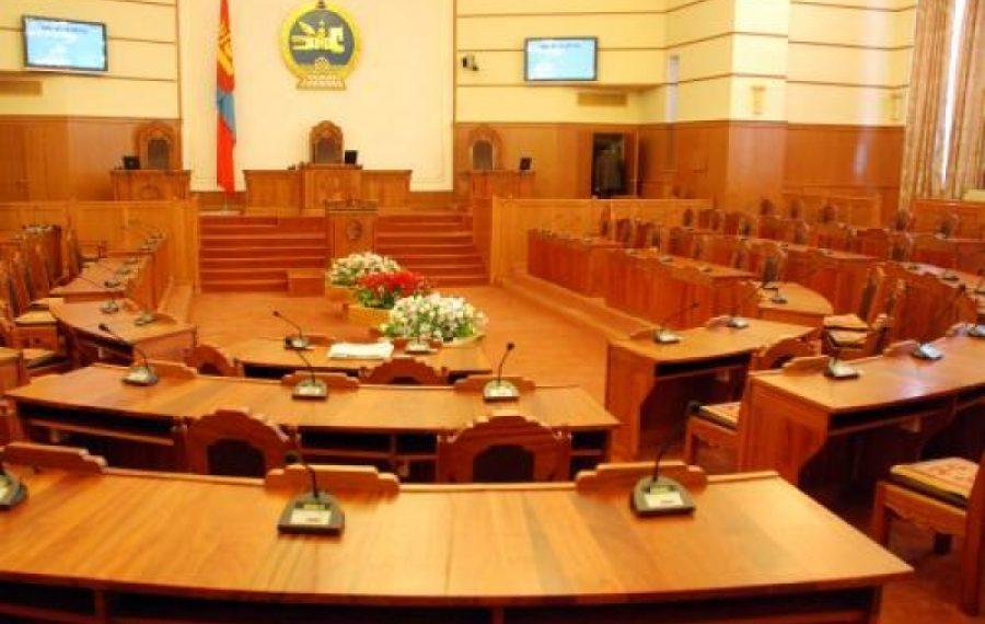 Монгол Улсын Их Хурал 2018 онд: Онцлох 10 ажил