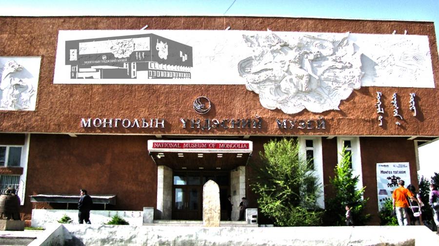 Үндэсний музей хоёр өдөр үнэ төлбөргүй үйлчилнэ