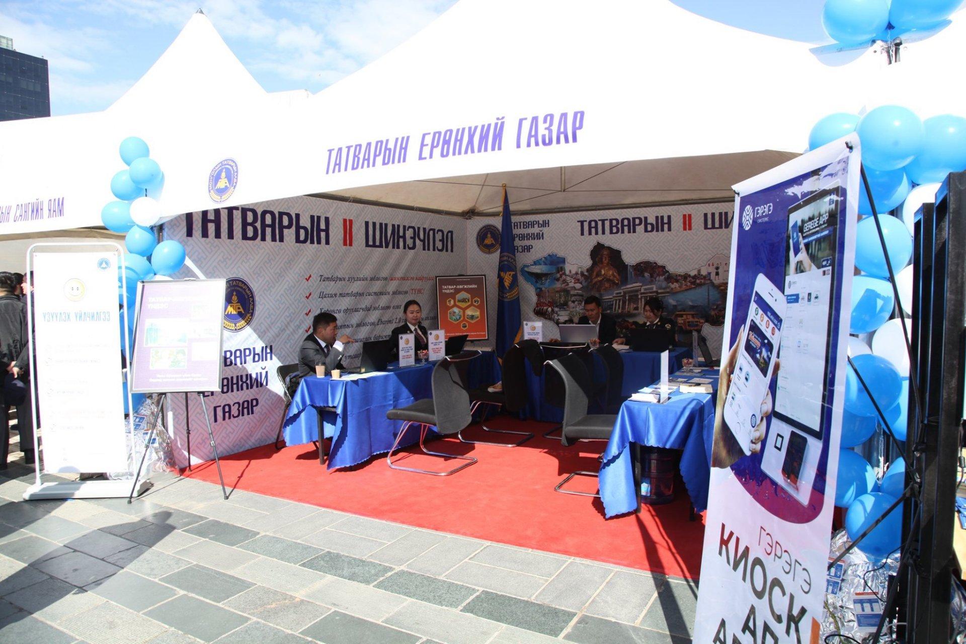 Монголын татварын алба Засгийн газрын нээлттэй өдөрлөгт оролцлоо