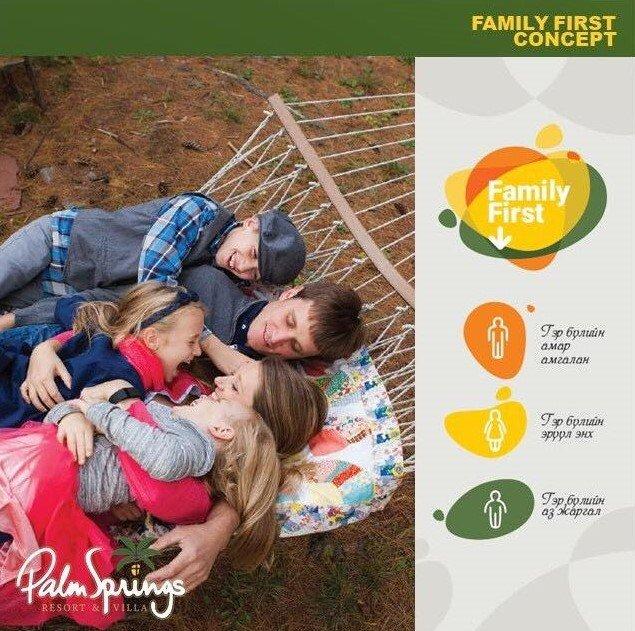 FAMILY FIRST концептийн тухай