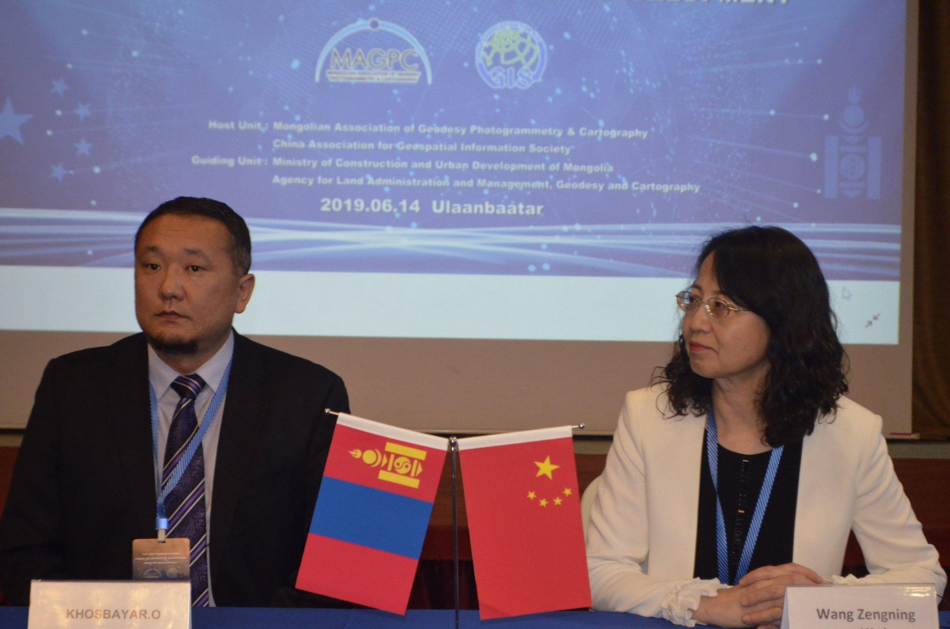 Монгол-Хятадын анхдугаар форум амжилттай зохион байгуулагдлаа