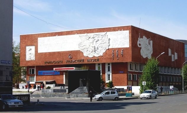 Монголын Үндэсний музей дараах ажлын байранд сонгон шалгаруулалт  зарлаж байна.