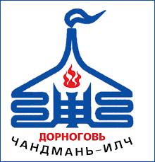 Чандмань ИЛЧ ХХК