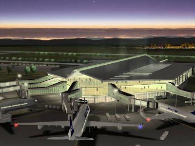 Шинэ Нисэх онгоцны буудал