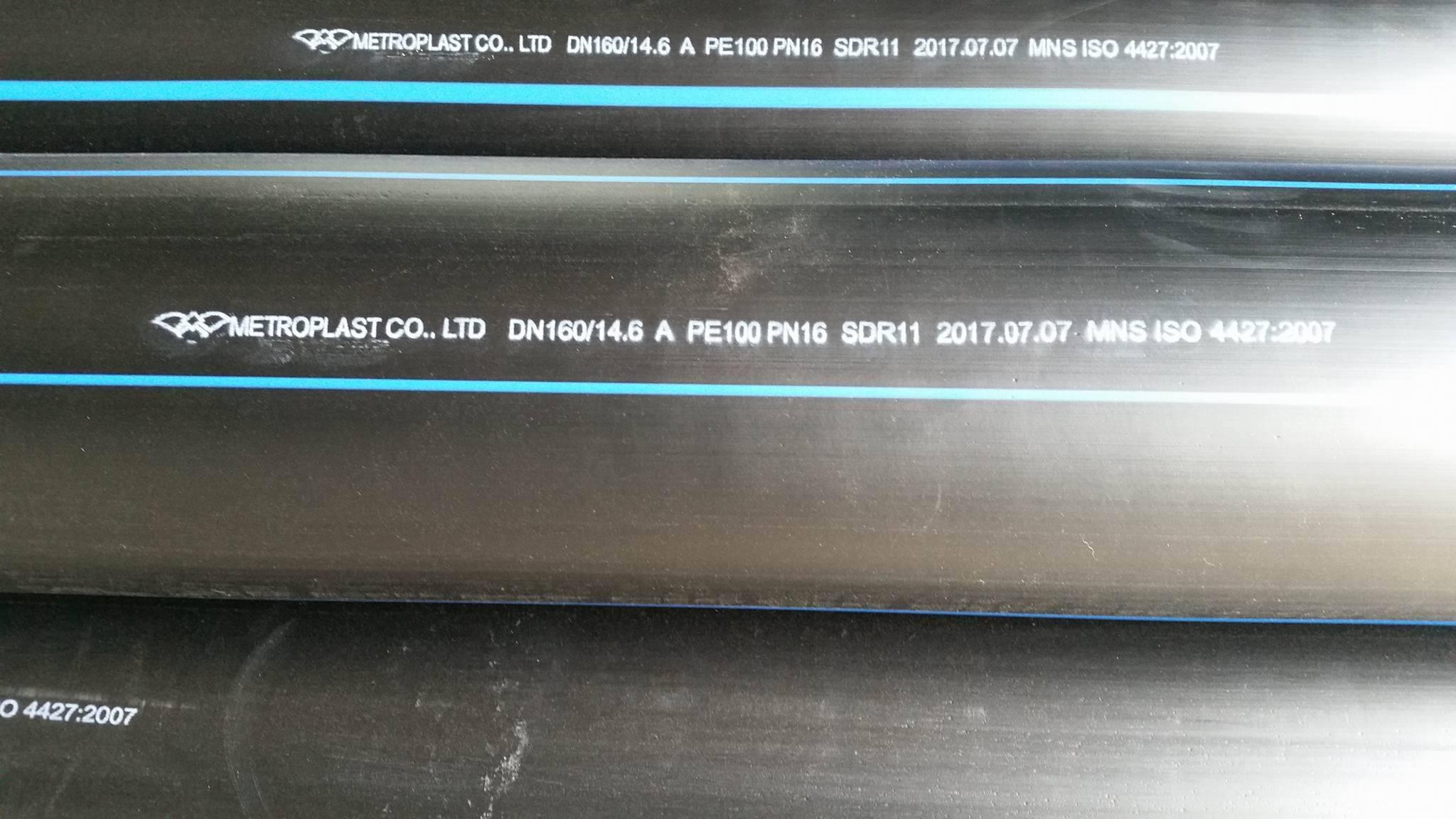 HDPE 160 мм PN16 Хоолойн үйлдвэрлэл