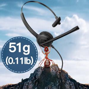 Lightweight- Only 0.11lb