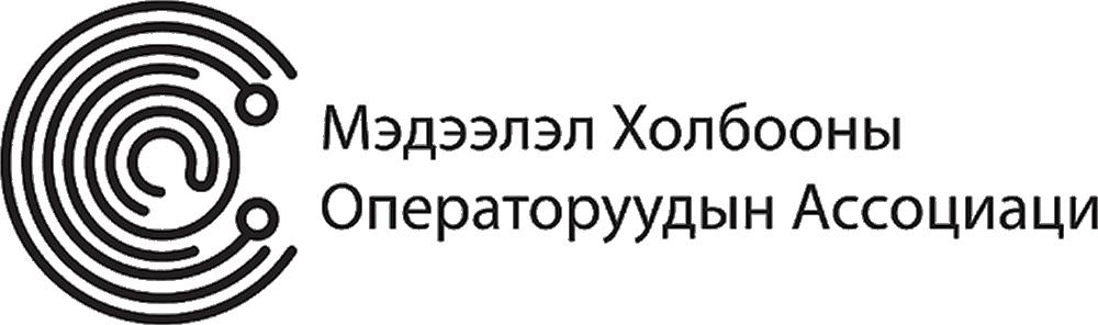 Мэдээлэл холбооны операторуудын ассоциаци