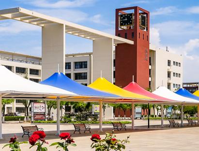 Weihai College (China)
