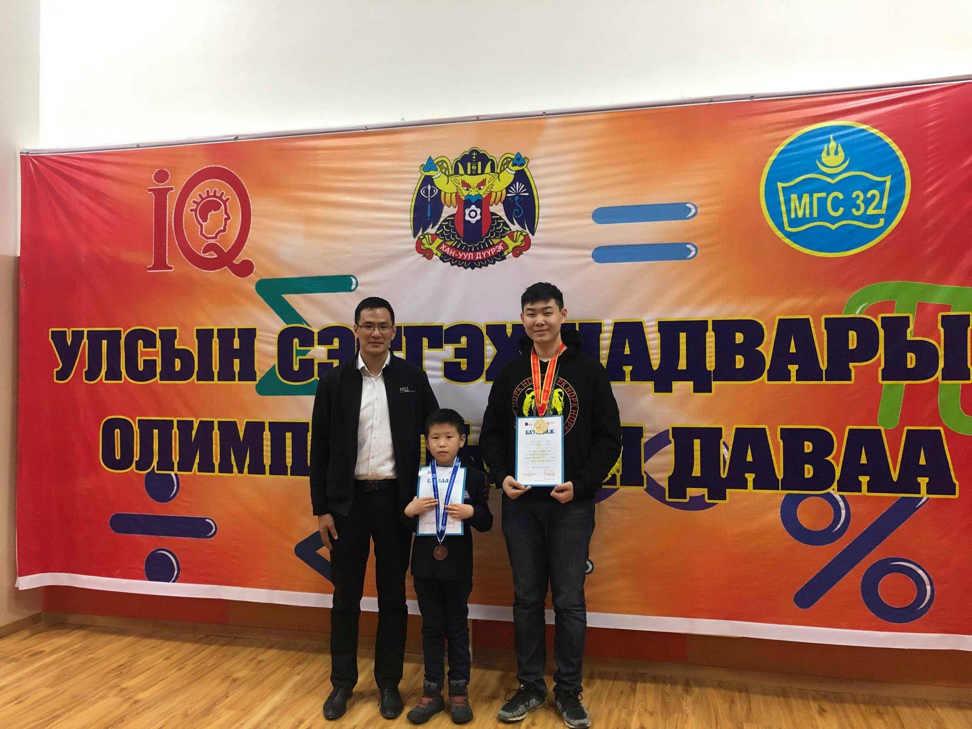 Хан-Уул дүүргийн Сэтгэх чадварын олимпиадад амжилттай оролцлоо