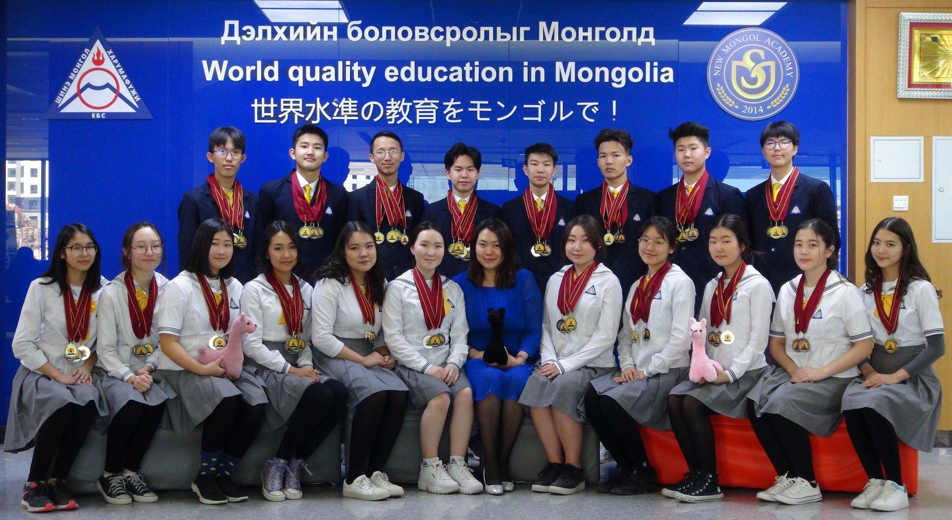 World Scholars Cup буюу Дэлхийн ахлах ангийн сурагчдын дунд явагддаг мэтгэлцээний тэмцээнд амжилттай оролцлоо
