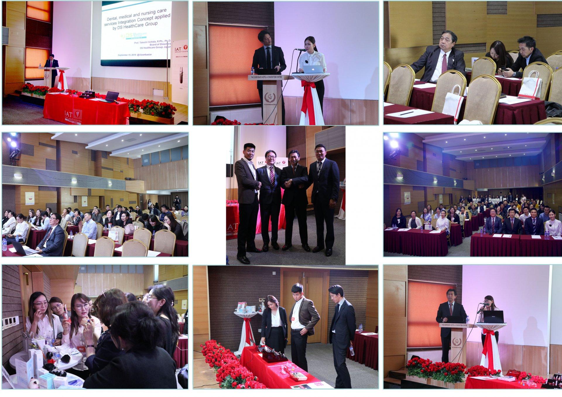 IAT брендийн Япон Имплант танилцуулах сургалт