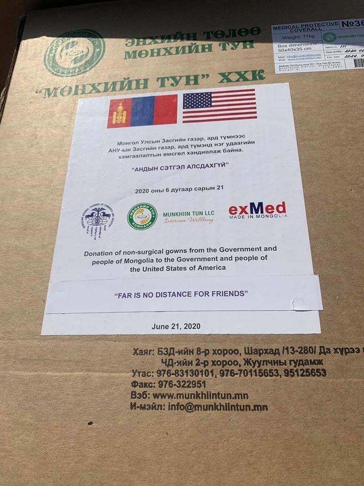Монгол Улсад үйлдвэрлэгдсэн эрүүл мэндийн хамгаалах хэрэгсэл АНУ-г зорьлоо