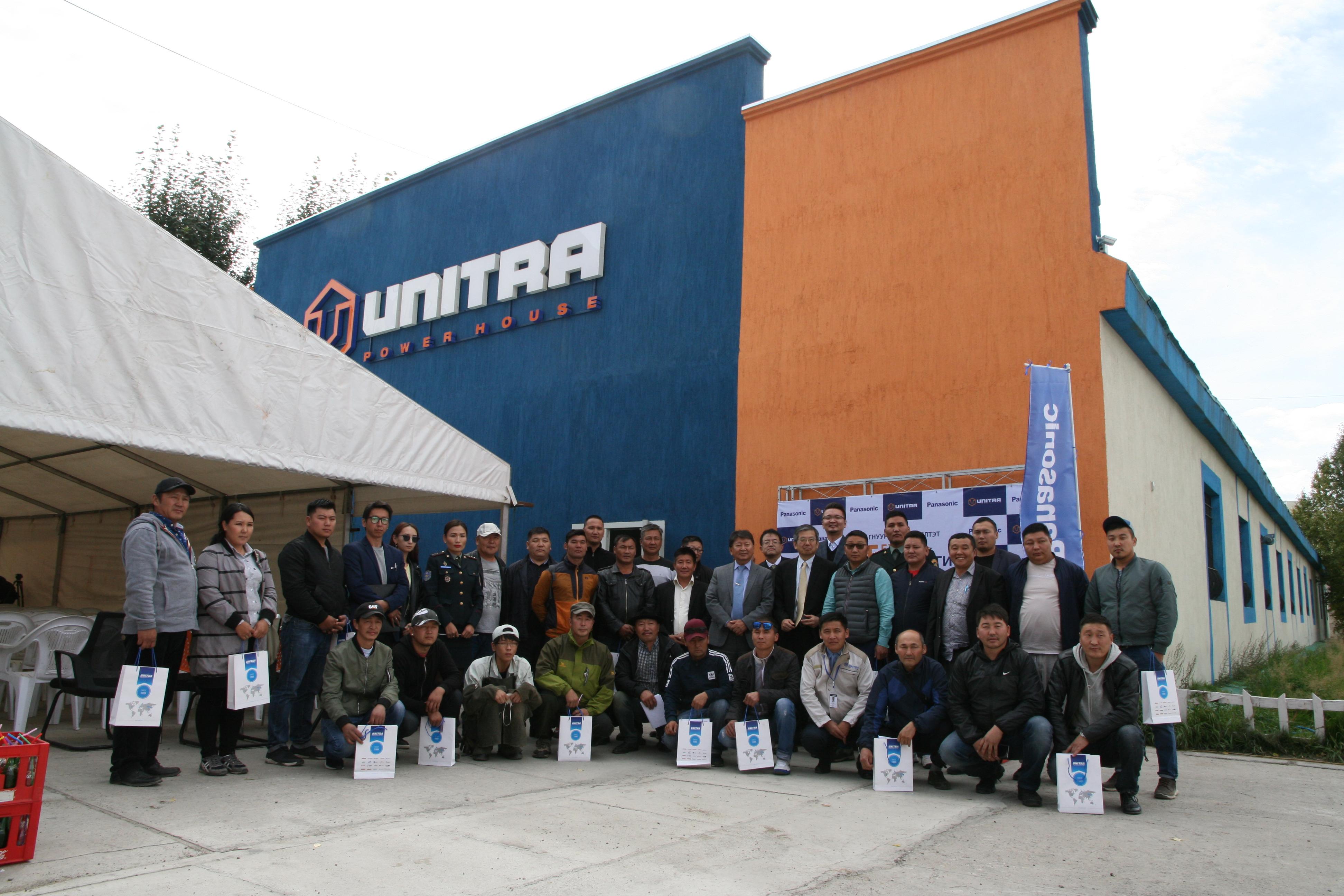 Юнитра компани Панасоник корпорацитай хамтран гагнуурын өдөрлөгийн арга хэмжээг амжилттай зохион байгууллаа...