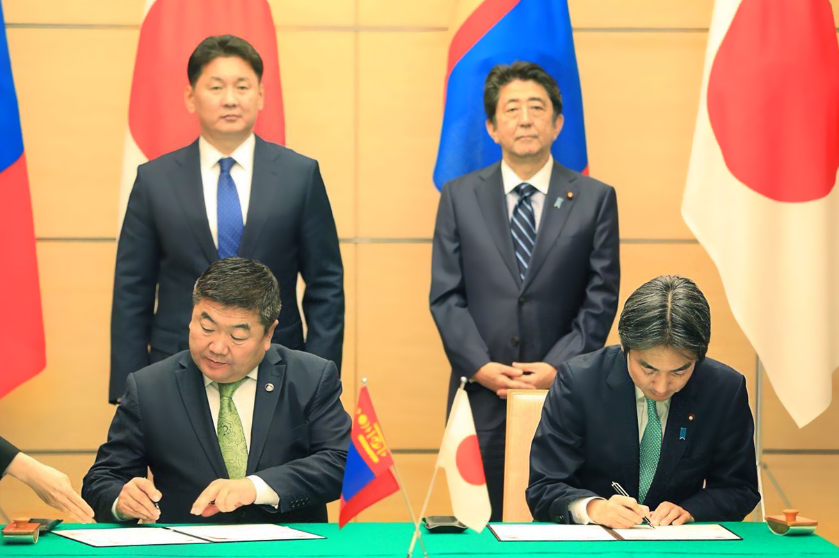 MEMORANDUM OF UNDERSTANDING HAS BEEN SIGNED WITH JAPAN  FOR COOPERATION ON ENVIRONMENT