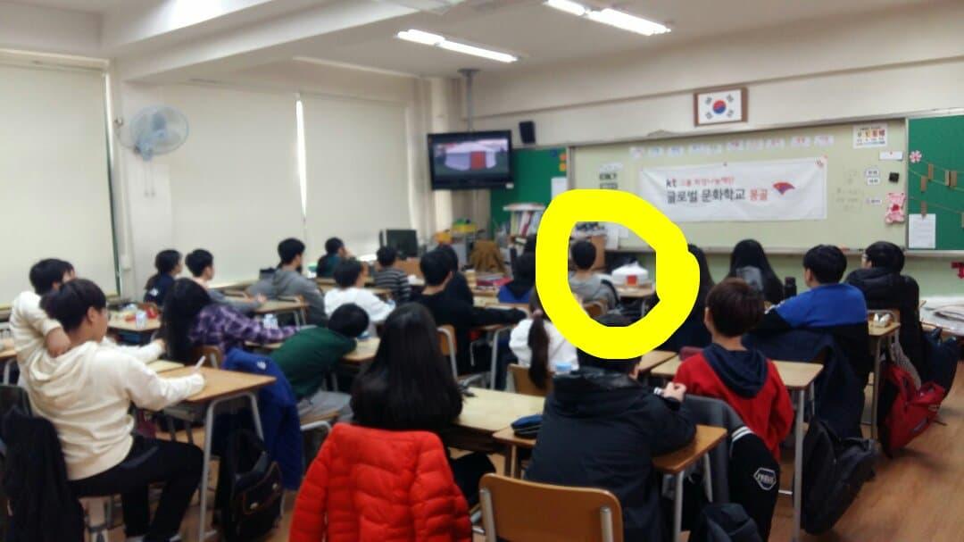 Монгол гэр Солонгосын сургуульд