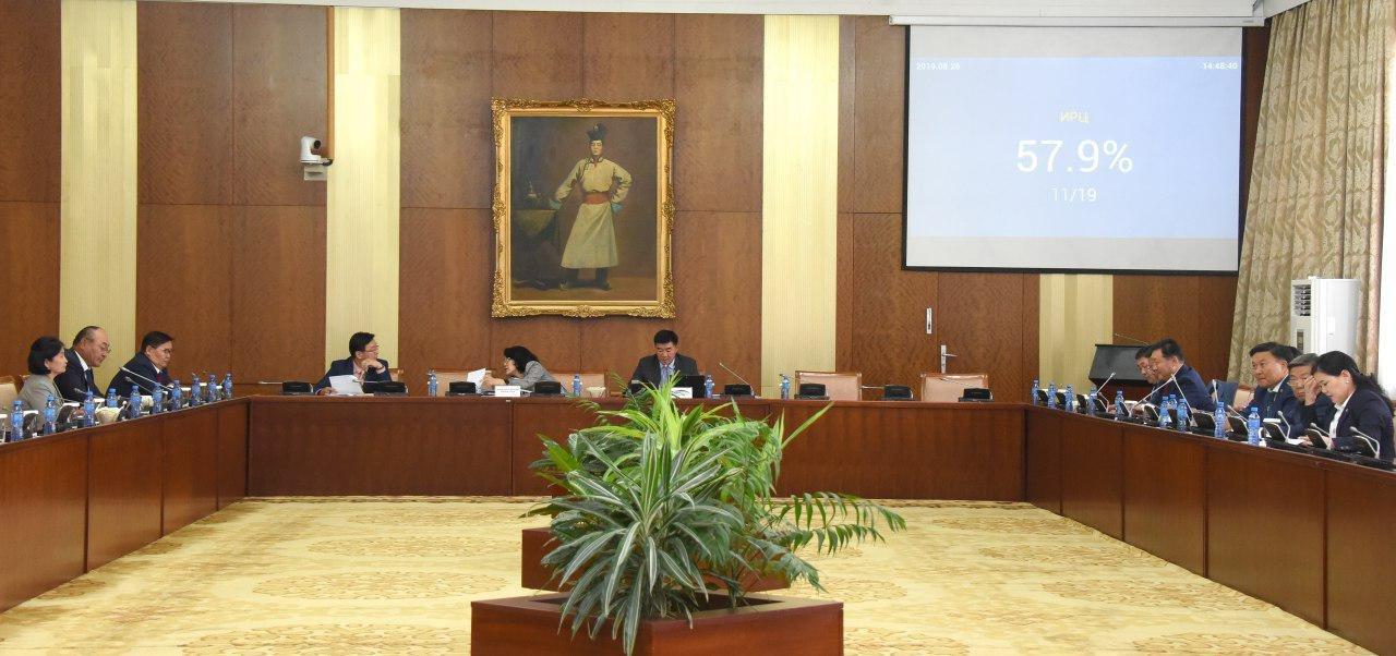 Төрийн байгуулалтын байнгын хороо Үндсэн хуульд оруулах нэмэлт, өөрчлөлтийн төслийн хоёр дахь хэлэлцүүлгийг дэмжлээ