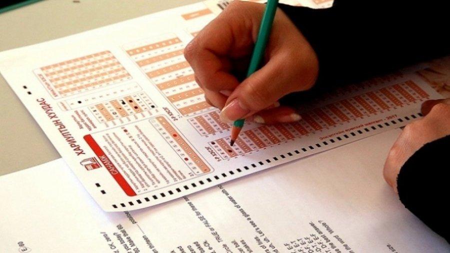ЭЕШболон Монгол хэл бичгийн шалгалтын онлайн бүртгэл өнөөдрөөс албан ёсоор эхэлж байна