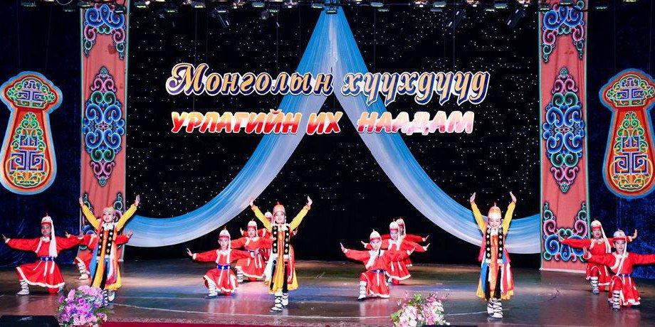 """""""Монголын хүүхдүүд"""" хүүхдийн урлагийн их наадмын нийслэлийн бүсийн II шатны шалгаруулалт боллоо"""