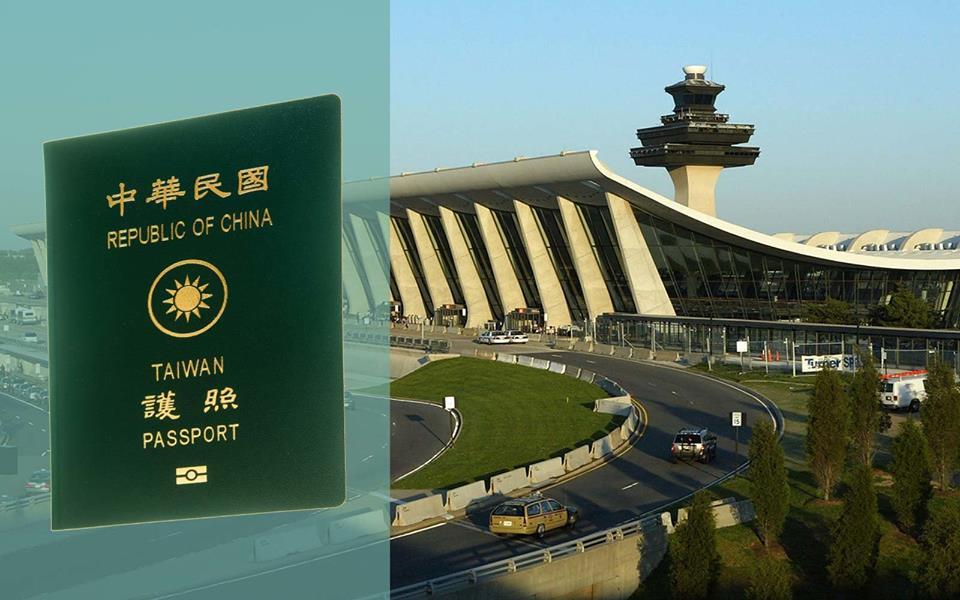 """Тайвань шинэчилсэн дипломат пасспорт дээрээ Вашингтоны """"Даллес ОУ-ын нисэх буудал""""-ын зургийг андуурч хэвлэжээ"""